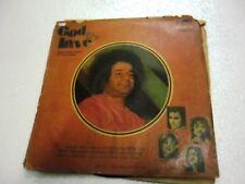 SATYA SAI BABA god is love english bhajans lite storm 1974 LP devotional vg+