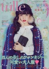 tulle / Japanese Magazine fashion Tokyo / sexy / kawaii / Lolita / Feb 2018