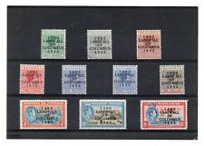 Bahamas GV1 1942 Columbus set to 1s sg 162-71 H.Mint