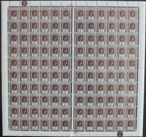 LEEWARD ISLANDS: Full 12 x 10 Sheet George VI ¼d Examples - Full Margins (38617)