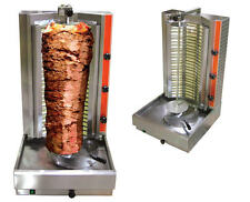OMCAN BR-CN-0191 6000-Watt 66-lb Stainless Vertical Gyro & Shawarma Broiler NEW!