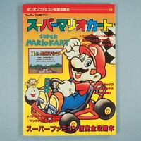 Super Mario Kart Strategy Guide Book  Nintendo Super Famicom ~ Japan Import