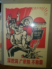 Chinese Cultural Revolution Propaganda,1970's, Sino-Soviet Prep-War Poster, Vint