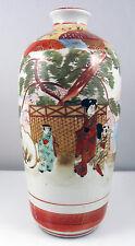 Vintage Japanese Satsuma Porcelain Vase - Geisha