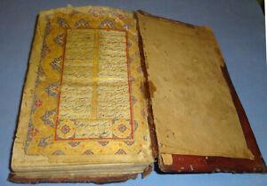 OLD PERSIAN MANUSCRIPT DIWAN HAFEZ AL-SHIRAZI QAJAR PERIOD:
