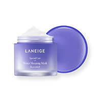 Laneige WATER SLEEPING MASK [LAVENDER] 70ml Korea Cosmetic Night Cream