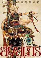 Kazuki Yone Replica Manuscript avarus Illustrations Art Book