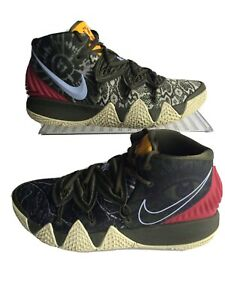 Nike Kybrid S2 'What The Camo' Cargo Khaki/Light Marine Mns.Sz.10 (CQ9323-300)