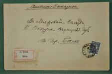 RUSSIA STAMP COVER 1901 BYELA REGISTERED COVER  (H89)