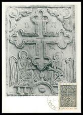 GREECE MK 1966 NATIVE ART VOLKSKUNST ABBEY MAXIMUMKARTE MAXIMUM CARD MC CM h0578