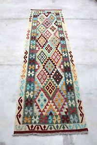 Afghan Kundoz Genuine Handmade Tribal Beige Multi Colour Wool Kilim Rug 83x291cm