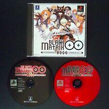 Negro de la matriz OO PlayStation NTSC Japón ・ ❀ ・ táctico RPG no manual PS1 ブラックマトリクス 00