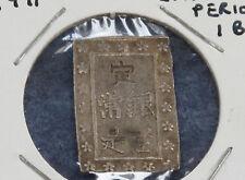 1837-1854 Japan Tempo Period 1 BU Silver Coin E1825