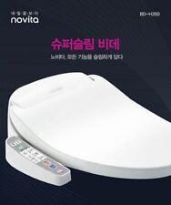Novita BD-H350 Smart Digital Bidet Electric Toilet Seat healing Dryer 220V