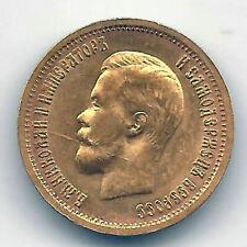 Rusia 10 Rublos Nicolas II  1899 Oro @ Muy Bella @