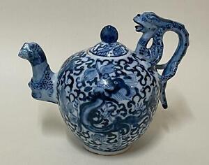 Chinese Qing Dynasty Yongzheng Porcelain Ducai Dragon Teapot 18th Century