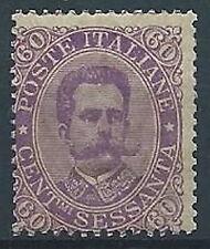 1889 REGNO UMBERTO I 60 CENT MNH ** - T243-2