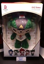 Official Beijing 2008 Olympics Fuwa 27cm Mascot Doll Plushie soft toy in box