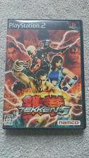 Tekken 5 - Sony PlayStation 2 [NTSC-J] - Complete