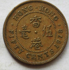 Hong Kong 1978 50 Cents coin