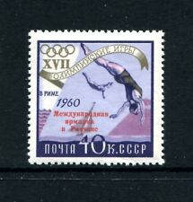 Russia 2369, MNH Olympics Rome-1960: Diving. Overprinted.  x22437