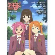 Negima! Piano Sheet Music Book w/poster