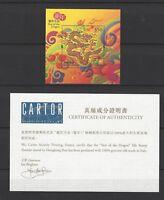 China Hong Kong 2012 SILK New Year of Dragon Stamp S/S