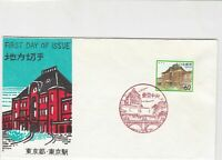 japan stamps cover ref 19069