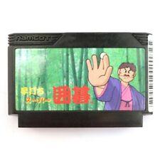NES / Famicom Spiel - Hayauchi Super Igo JAP Modul