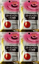 Collagen Peptide & Chondroitin Supplement 40tablets x4Pcs DAISO Japan made