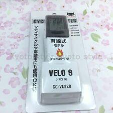 CATEYE CC-VL820 Velo 9 Cycle Computer Speedometer Black 24179 JAPAN IMPORT