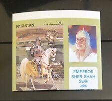 Pakistan Ms Sher Shah Suri Miscut Error Horse Riding gold Coins Mnh