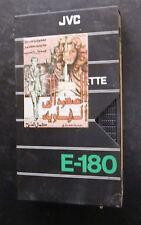 شريط فيديو فيلم الصعود الى الهاوية مديحة كامل PAL Arabic Lebanese VHS Tape Film