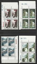 CHINA PRC SC#1104-07,  Construction of the Red Flag Canal   N12  Blocks MNH w/OG