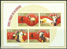 "NIGER 2014 ""LUNAR NEW YEAR OF THE RAM"" SHEET OF FOUR STAMPS IMPERF"