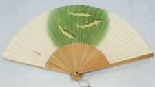 """Japanese Folding Fan """"Sweetfish of the river in the deep mountains"""" #814"""