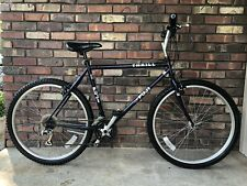 VINTAGE FUJI THRILL MOUNTAIN BICYCLE ALL ORIGINAL MADE IN TAIWAN