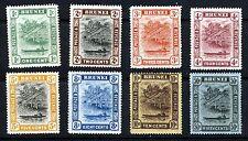 BRUNEI 1908-1922 Brunei River Wmk Mult Crown CA Issue SG 34 to SG 45a MINT