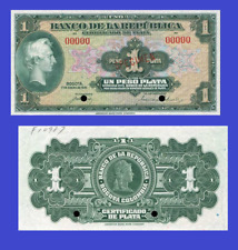 Reproduction China Bank of Communications 25 Yuan 1941 UNC