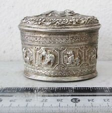 HIGH QUALITY!  Antique Silver Betelnut Betel Nut Lime Box Buddhist Zodiac Design