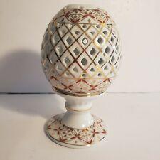 Vintage Porcelain Luminary Fairy Lamp