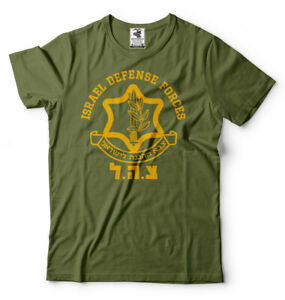 Israel Defense Forces IDF T-shirt Israeli Military Army ????? ????????? ????????