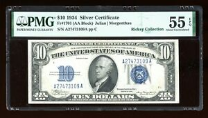 DBR 1934 $10 Silver Fr. 1701 PMG 55 EPQ Serial A27473109A