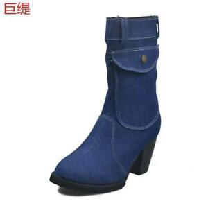 Womens Occident Denim Mid-calf Boots Side Zipper Fashion Combat Oversize Shoes