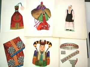 1967 Set of 100 ill. Mongolian Folk Costume Dress Pattern Ornament 33x24cm rare