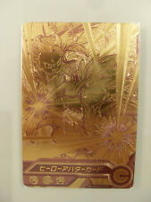 Carte Avatar Gold Dragon Ball Heroes DBH DBZ