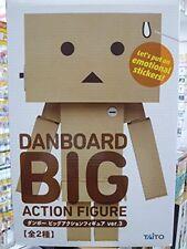 Yotsuba&! Danbo Big Action Figure Ver.3 Kiyohiko Azuma Koiwai Dengeki Comics