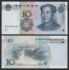 China - 10 Yuan 2005 Pick 904 (2)  SC = UNC