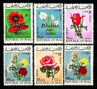IRAQ Flower Poppies Tulip Rose  Overprint Spring Festivals 1970 Mosul SC 538 MNH
