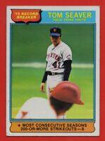 1976 Topps #5 Tom Seaver EX HOF White Sox New York Mets HOF Reds FREE SHIPPING